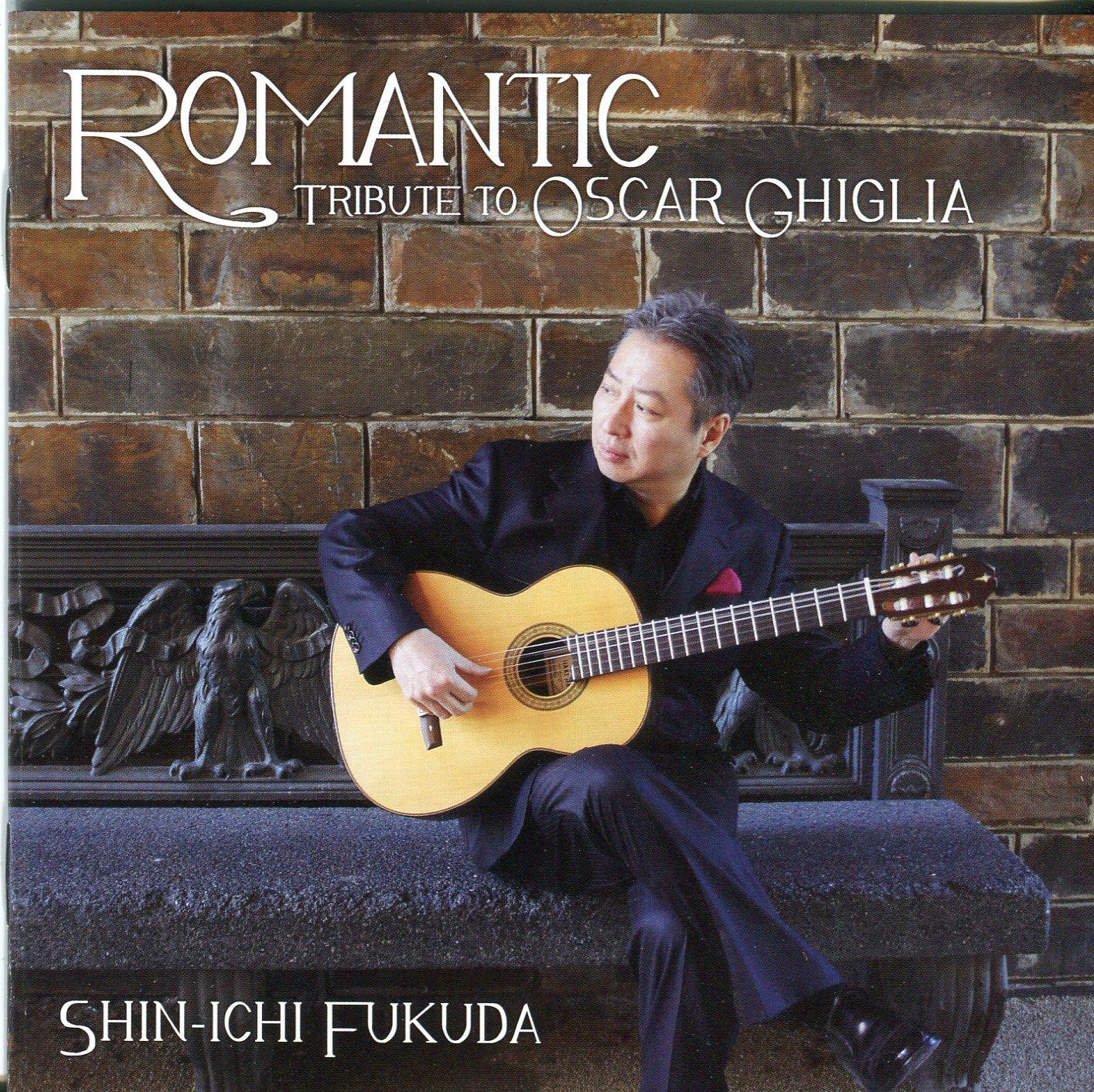 interview kaori muraji guitar
