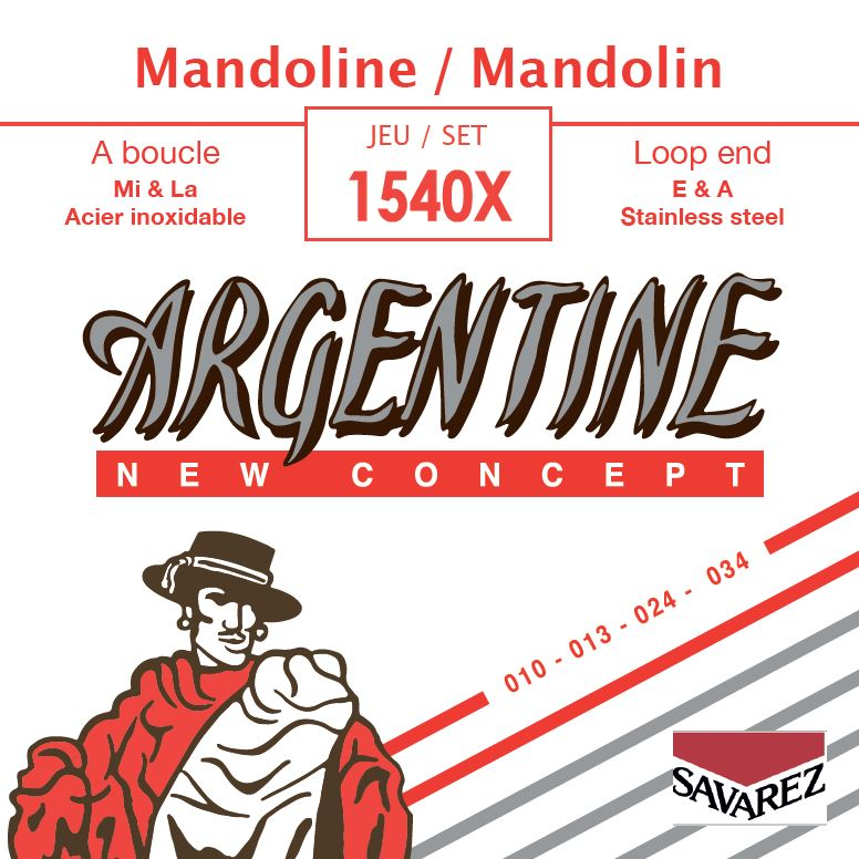 ARGENTINE BALL END 1540X
